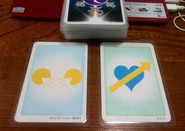 今週の八幡様カード (有)フューチャープロデュース