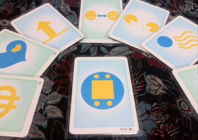 八幡様カード